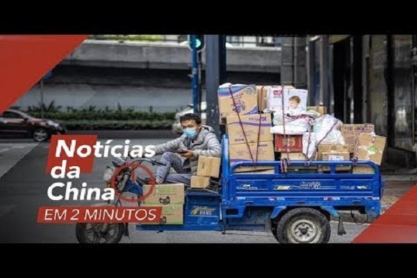 Vídeo: NOTÍCIAS DA CHINA EM 2 MINUTOS